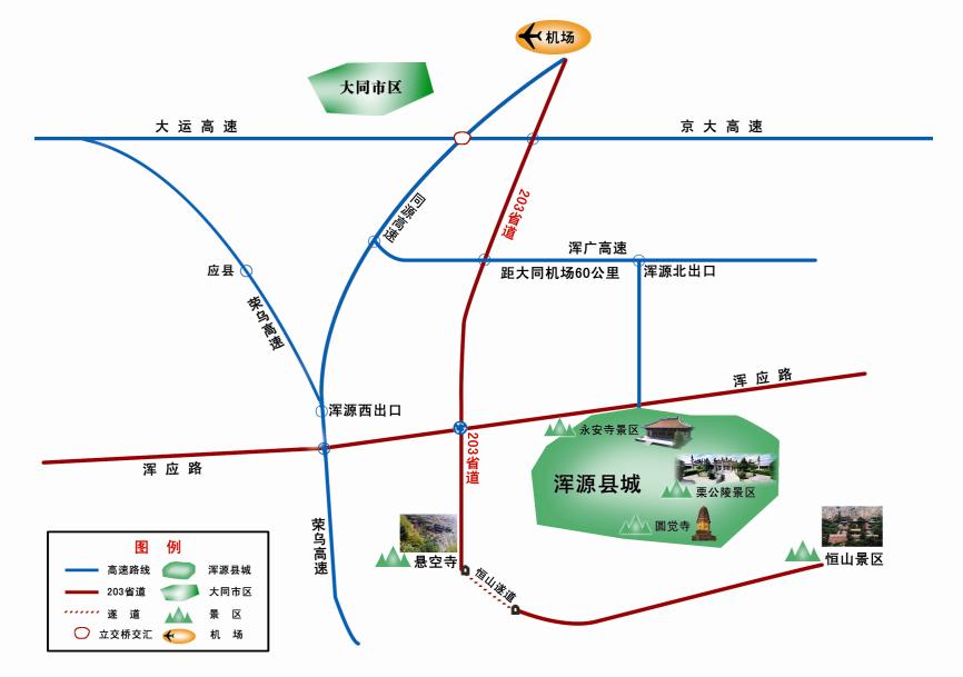 大同17路公交车路线图