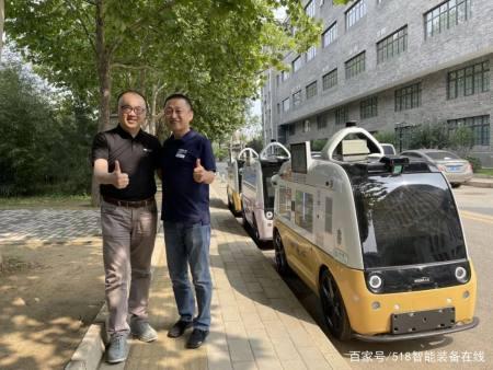 新石器无人车与地平线达成战略合作,布局移动零售行业谋发展 实用小技巧 第3张