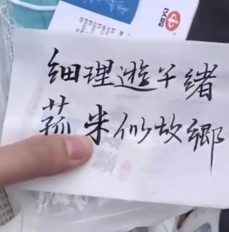 """泪奔!多地留学生收到来自祖国的""""健康包"""",手写诗句太暖了"""